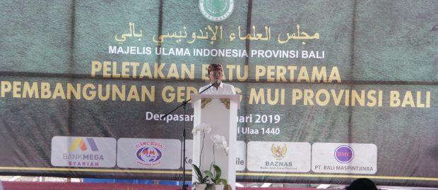 Peletakan Batu Pertama Gedung MUI Provinsi Bali oleh Gubernur Koster Dihadiri Tokoh Adat & Lintas Agama