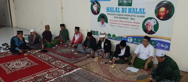 Halal Bi Halal NU Kota Denpasar Kuatkan Ukhuwah An Nadhliyah