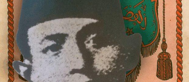 Kiai Mas Alwi Aziz Sang Pencetus yang Terlupakan