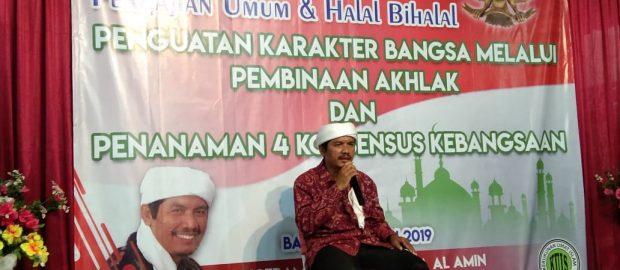 Rais Syuriyah NU Kota Denpasar, Negeri Yang Kita Cintai Tidak Menganut Khilafah
