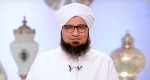 Ketika Habib Ali al-Jufri Ucapkan Selamat Natal