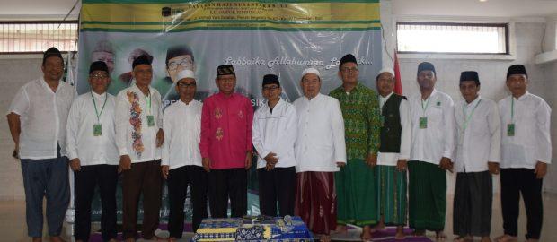 KBIHU Nusantara Sebagai Wadah Mendalami Manasik Haji Ala NU