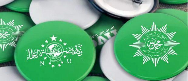 Yakin! Penolakan Harlah NU di Kauman Dilakukan Oknum, Bukan Muhammadiyah