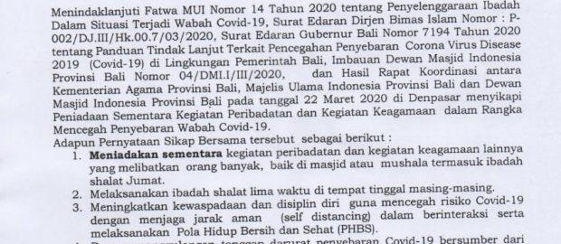 Kemenag, MUI dan DMI Bali Keluarkan Surat Keputusan Bersama Terkait Sholat Jum'at