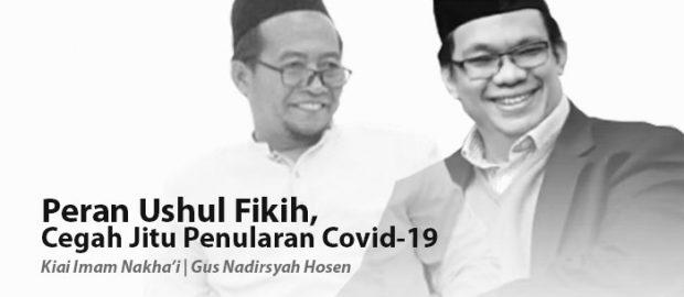 Peran Ushul Fikih, Cegah Jitu Penularan Covid-19