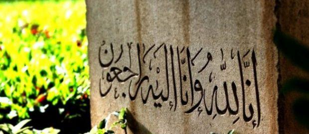 Husnul Khatimah, Ibunda Gus Baha' Nyai Hj Yuchanidz Wafat