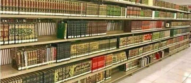 Viral: Jika Paham Deretan Kitab Ini, Tak akan Mudah Klaim Bid'ah