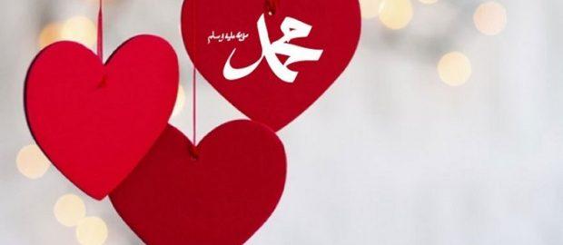 Ketika Nabi Tak Bisa Move On dari Cinta Pertamanya