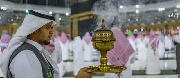 """Bakar """"Menyan"""" di Makkah"""