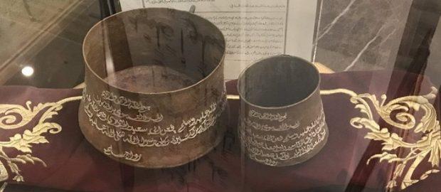 Kenapa Ulama Berbeda Pendapat Tentang Ukuran Sha'? Yuk Baca Sejarahnya!
