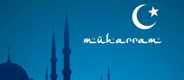 Benarkah Nama Bulan Muharram Artinya Yang Dilarang?