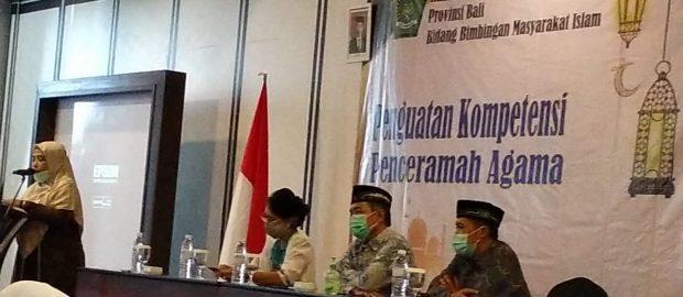 Kemenag Bali Selenggarakan Penguatan Kompetensi Penceramah Agama