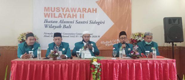 IASS Bali Gelar Musyawarah Wilayah II di Denpasar