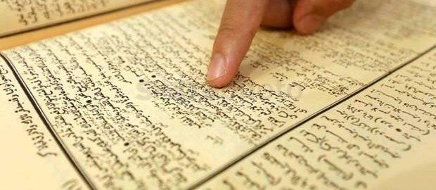 Kegelisahan Kiai Afif, Khawatir Santri yang Keluar Pesantren Tak Membuka Kitabnya Lagi