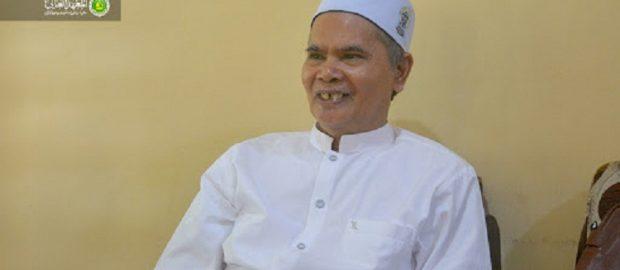 Pemikiran Kiai Afif Tentang Pembentukan Negara Islam di Indonesia