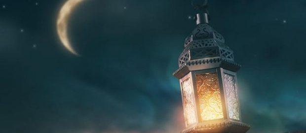 Empat Alasan Mengapa Isra' Mi'raj Terjadi di Malam Hari