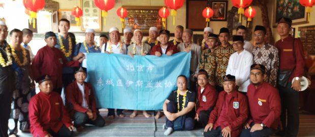 Islam Tionghoa Bali; Nyepi Merupakan Momen Sangat Istimewa Bagi Kami