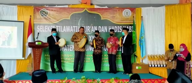 STQH Ke-26 Kemenag Kabupaten Badung Mengusung Tema Kejujuran dan Toleransi