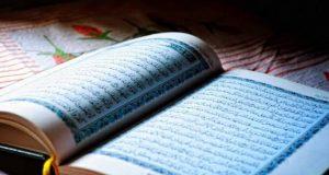 Jawaban Imam Al-Ghazali Tentang Pilih Al-Quran atau Pancasila