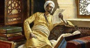 Al-Imam Rabi'ah: Mulia Karena Ilmu, Bukan Karena Keturunan
