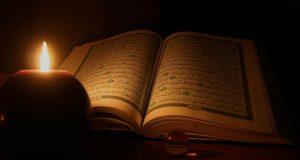 Akibat Rendahnya Pemahaman Agama