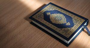Memahami Teks Al-Qur'an dan Hadits Jangan Seperti Makan Kacang