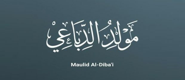 Maulid ad-Diba'i, Karya Seorang Ulama Ahli Hadits