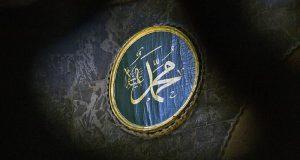 Benarkah Nabi Muhammad saw Wafat Tanggal 12?